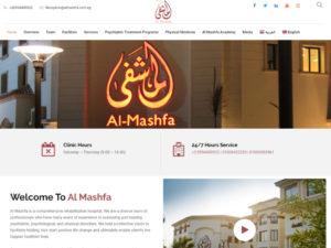 Al Mashfa